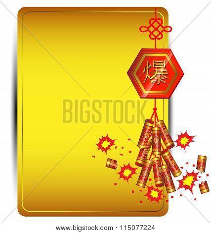 Firecracker On Golden Background Chinese Wording Translation Is Burst