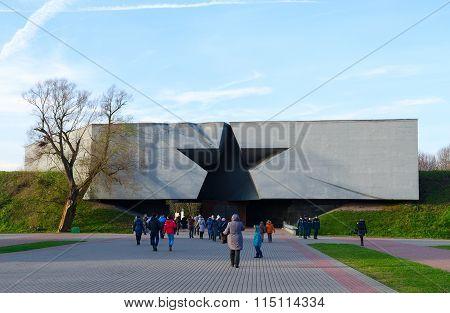 The Memorial Complex