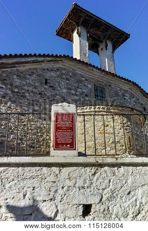 Church of St. Vlasios  in old town of Xanthi, East Macedonia and Thrace