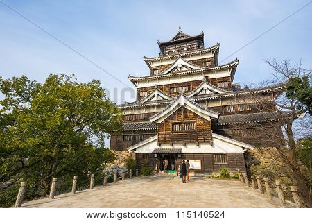 Hiroshima Castle In Horoshima, Japan