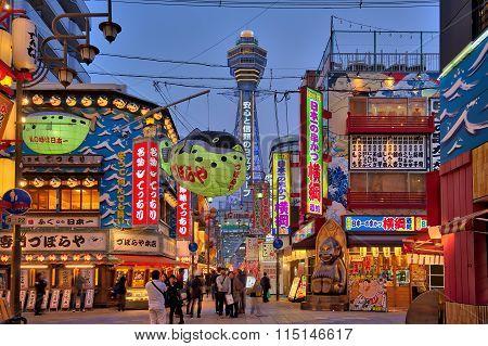 Tsutenkaku Tower In Osaka, Japan