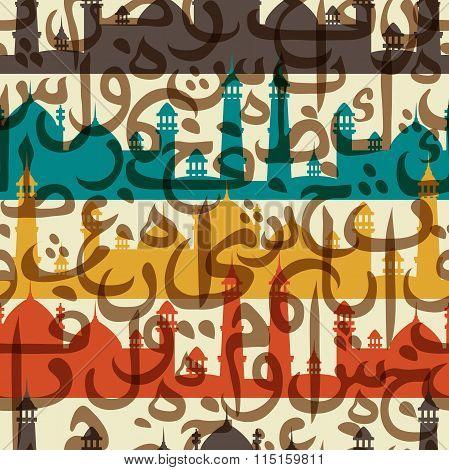 Colorful seamless pattern ornament Arabic calligraphy of text Eid Mubarak concept for muslim communi