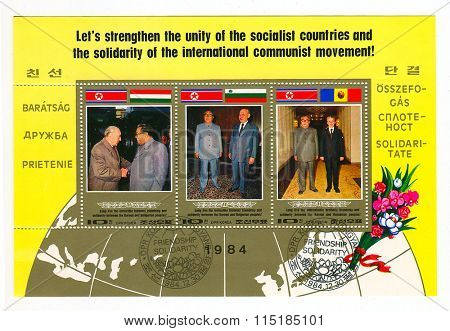 GOMEL,BELARUS - JANUARY 2016: A stamp printed in North Korea shows image of the Solidarity of the communist movement, circa 1984.