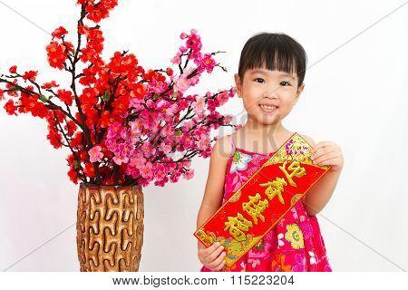 Chinese Little Girl Pising Holding  Spring Festival Couplets