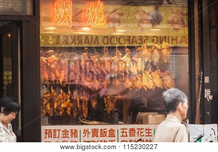 Restaurant Window In Chinatown Nyc