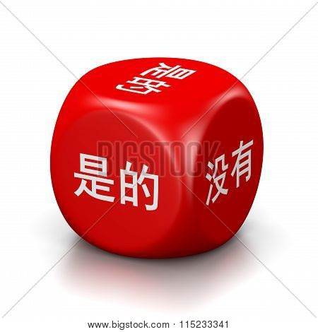 Yes Or No Chinese Red Dice