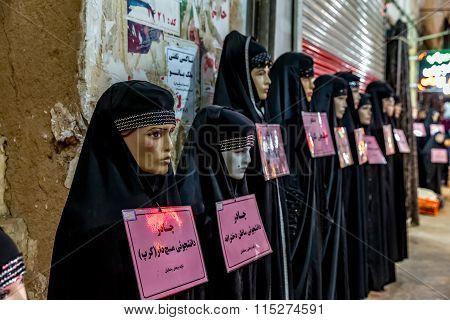 Yazd hijab market place
