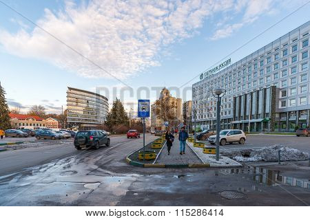 Nizhny Novgorod, Russia - November 04.2015. The largest Volga-Vyatka branch of Sberbank at Oktyabrsk