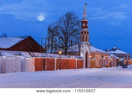 Kolomna, Russia.