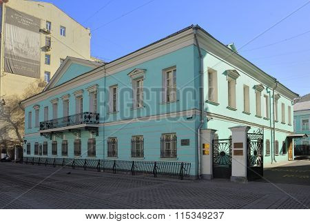 Apartment Museum of the Russian poet Alexander Pushkin, Moscow