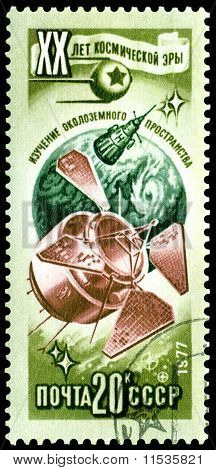 Vintage  Postage Stamp. 20 Years Of A Space Age. 3.