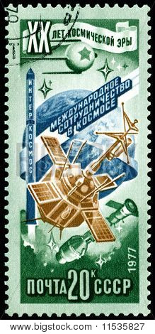 Vintage  Postage Stamp. 20 Years Of A Space Age. 5.