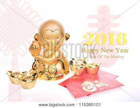 2016 is year of the monkey,Gold monkey,Chinese calligraphy