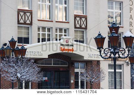 Hotel Kaiserhof In Kaliningrad