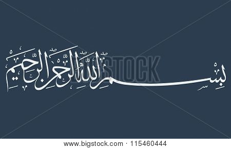 Vector Bismillah. Islamic or arabic Calligraphy. Basmala.