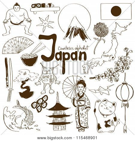 Collection Of Japan Icons.