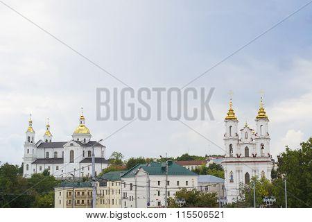 Central Part Of Vitebsk City, Belarus