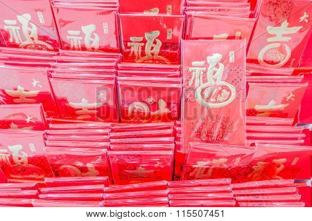 Shelf With Chinese Red Envelopes
