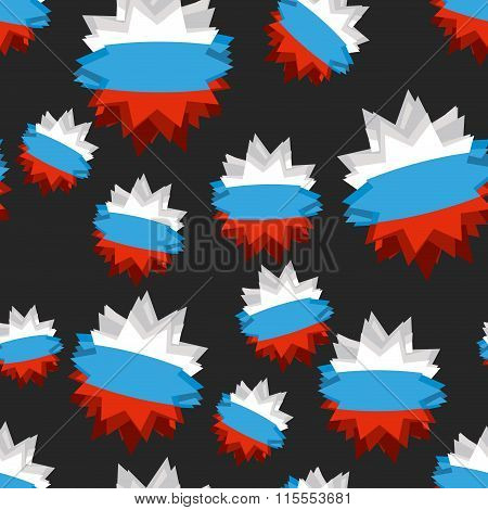 Star Russian Flag Seamless Pattern. Background Of Russian Flag. Patriotic Abstract Texture Of Russia