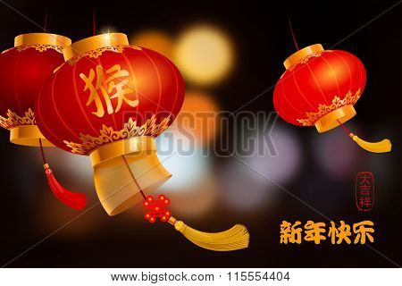 Chinese New Year festive vector card Design with blurred background (Chinese Translation: Happy Chinese New Year, on stamp : wishes of good luck, on lamp : monkey).