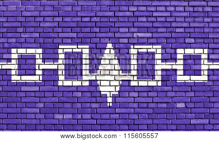 Flag Of Iroquois Painted On Brick Wall