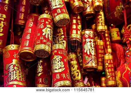 Traditional Chinese firecrackers