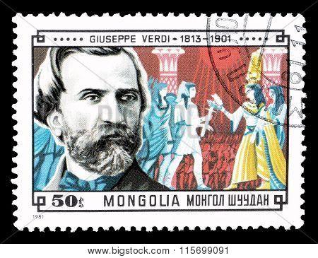 Mongolia 1981