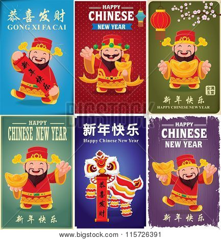 Vintage Chinese new year poster design with Chinese God of Wealth & lion dance, Chinese wording mean