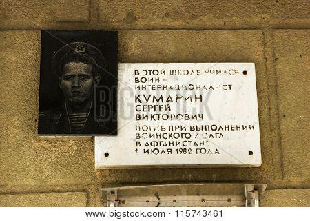 An Information Plate. Volgograd, Russia