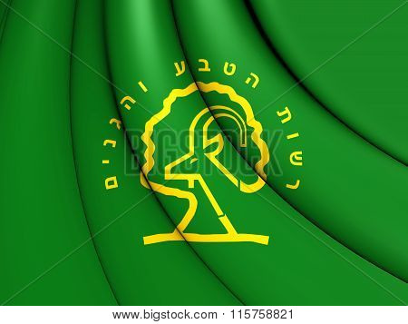Flag Of Israel Nature And Parks Authority