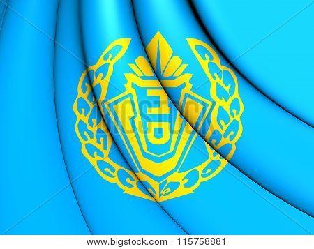 Flag Of Israel Prison Service