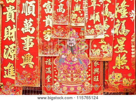 Chinese God of Fortune