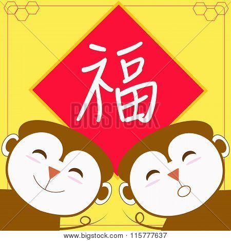 greeting for the new year of Monkey