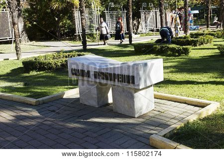 Bench Of Conciliation. Sochi, Russia