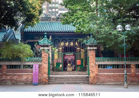 Tin Hau Temple, Yaumatei