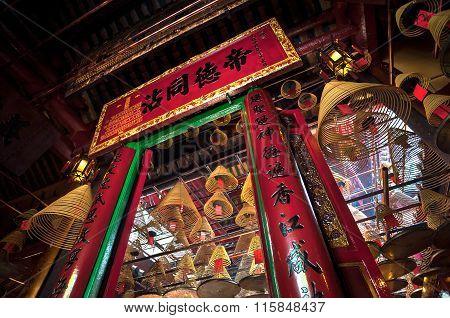 Man Mo Temple Interior, Sheung Wan, Hong Kong