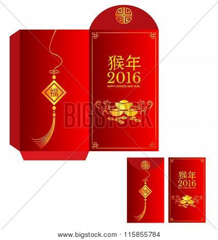 Red Packet  Chinese Wording Translation Is  Year Of Monkey