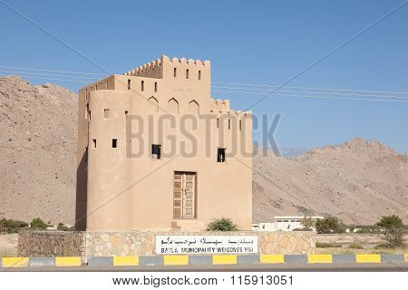 Replica Of An Ancient Tower In Bahla, Oman