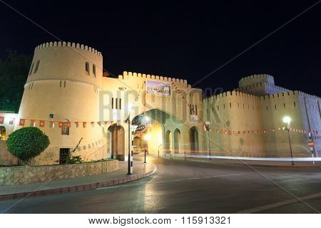 Gate To The Old Town Of Nizwa, Oman