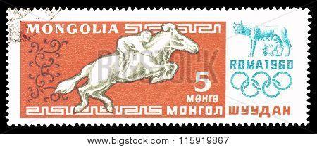Mongolia 1960