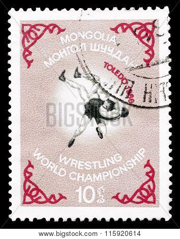 Mongolia 1966