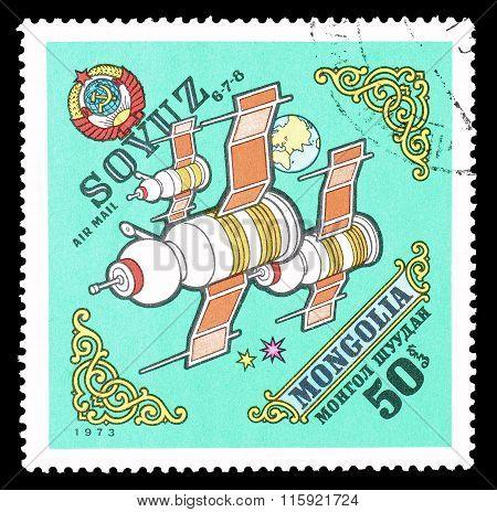 Mongolia 1973