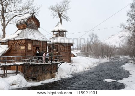 Bystrinsky Ethnographic Museum. Kamchatka Krai, Esso Village