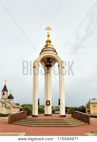 Bell unity. Prokhorovka. Russia