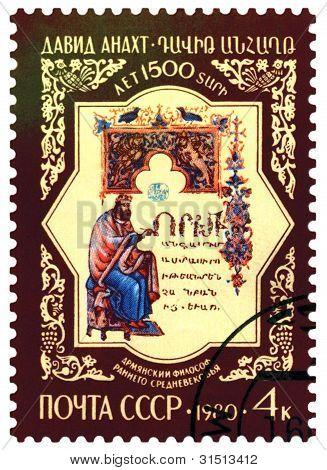Vintage Briefmarke. David Anacht.
