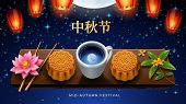 Chinese Lanterns And Mooncakes At Night For Mid Autumn Festival. China Calligraphy For Mid-autumn Or poster