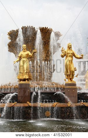 Golden Fountain The Friendship of Nations