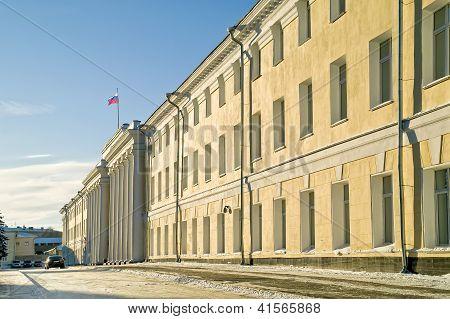 Office Building In The City Of Nizhny Novgorod