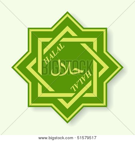 Halal Products Certified Seal. Vector Illustration