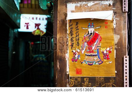 Poster Of Chinese Money God On Wall Of Residential Building, Hong Kong